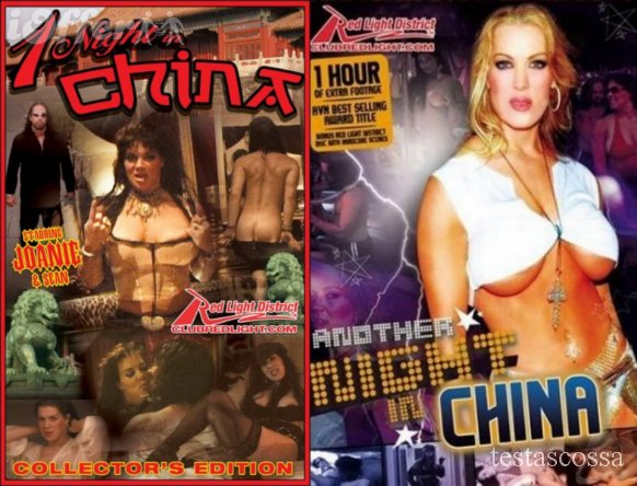 One night in china full movie porn videos at exiporncom