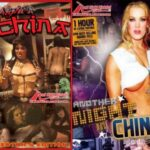wwe-nights-in-chyna-a-documentary-a-real-story-6550e